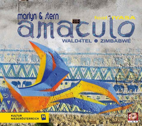 amaculo cover
